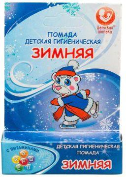 Помада детская т.з. «Детская аптека» «Зимняя» гигиеническая