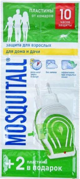 Mosquitall Защита для всей семьи пластины, пластина, для фумигатора, 10 шт.