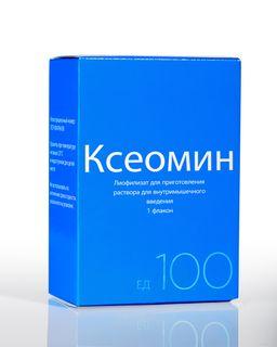 Ксеомин, 100 ЕД, лиофилизат для приготовления раствора для внутримышечного введения, 1 шт.
