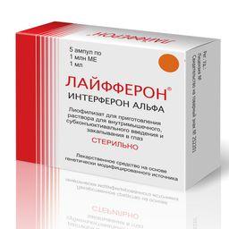 Лайфферон, 1 млнМЕ, лиофилизат для приготовления раствора для внутримышечного, субконъюнктивального введения и для закапывания в глаз, 5 шт.