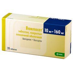 Вамлосет, 10 мг+160 мг, таблетки, покрытые пленочной оболочкой, 28шт.