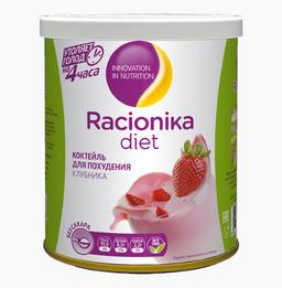 Racionika Diet коктейль, со вкусом клубники, 350 г, 1 шт.