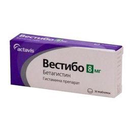 Вестибо, 8 мг, таблетки, 30 шт.