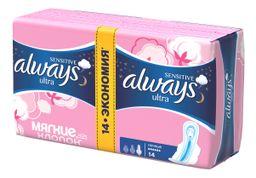 Always ultra sensitive night прокладки женские гигиенические, 14шт.
