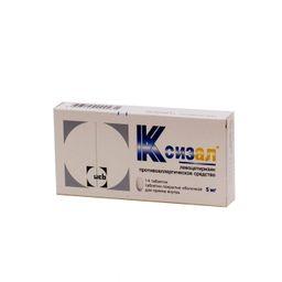 Ксизал, 5 мг, таблетки, покрытые пленочной оболочкой, 14шт.