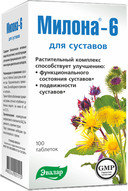 Милона-6 для суставов