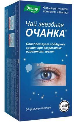 Звездная очанка, фиточай, 1.5 г, 20 шт.