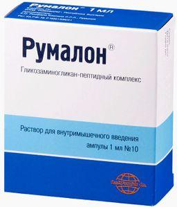 Румалон, раствор для внутримышечного введения, 1 мл, 10 шт.