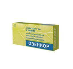 Овенкор, 10 мг, таблетки, покрытые оболочкой, 30шт.