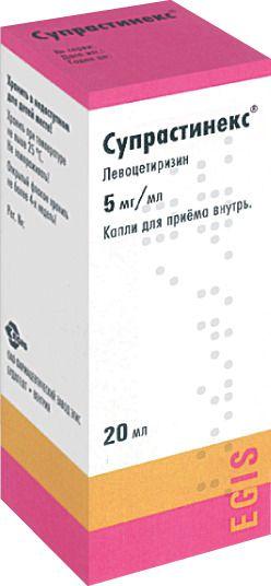 Супрастинекс, 5 мг/мл, капли для приема внутрь, 20 мл, 1 шт.
