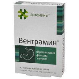 Вентрамин, 155 мг, таблетки, покрытые кишечнорастворимой оболочкой, 40 шт.