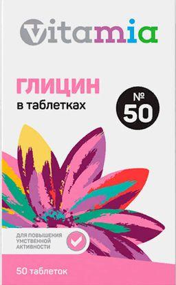 Vitamia Глицин, таблетки, 50 шт.