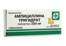 Ампициллина тригидрат, 250 мг, таблетки, 10шт.