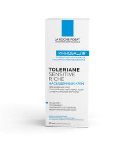 La Roche-Posay Toleriane Sensitive насыщенный крем, крем, 40 мл, 1 шт.