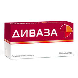 Диваза, таблетки для рассасывания, 100 шт.