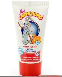Зубная паста детская Мое солнышко, паста зубная, со вкусом или ароматом апельсина, 65 г, 1шт.