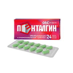 Пенталгин, таблетки, покрытые пленочной оболочкой, 24 шт.