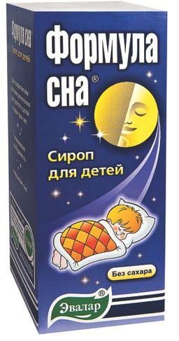 Формула сна сироп для детей