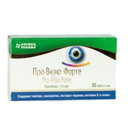 Про-Визио Форте, 735 мг, таблетки, 30 шт.