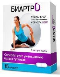 Биартро, 500 мг, капсулы, 15 шт.