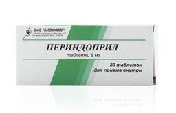 Периндоприл, 8 мг, таблетки, 30 шт.