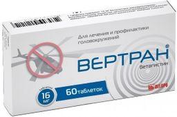 Вертран, 16 мг, таблетки, 60шт.
