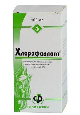 Хлорофиллипт,