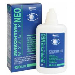 Ликонтин-Нео Мульти для ухода за контактными линзами, раствор для обработки и хранения контактных линз, 120 мл, 1 шт.