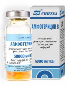 Амфотерицин B
