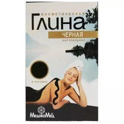Глина косметическая черная, порошок для приготовления суспензии для наружного применения, 100 г, 1 шт.