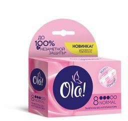 Ola! Tampons Normal тампоны Шелковистая поверхность, тампоны женские гигиенические, без аппликатора, 8 шт.