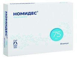 Номидес, 75 мг, капсулы, 10 шт.