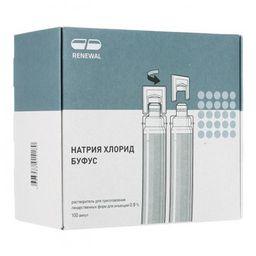 Натрия хлорид буфус, 0.9%, растворитель для приготовления лекарственных форм для инъекций, 5 мл, 100шт.