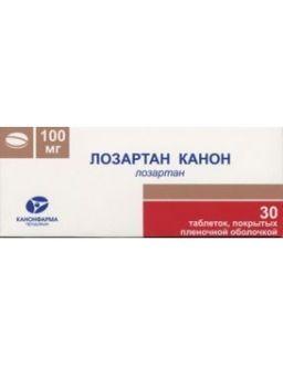 Лозартан Канон, 100 мг, таблетки, покрытые пленочной оболочкой, 30 шт.