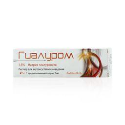Гиалуром, 1.5%, раствор для внутрисуставного введения, 2 мл, 1шт.