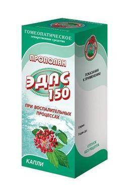 Эдас-150 Прополан, капли для приема внутрь гомеопатические, 25 мл, 1 шт.