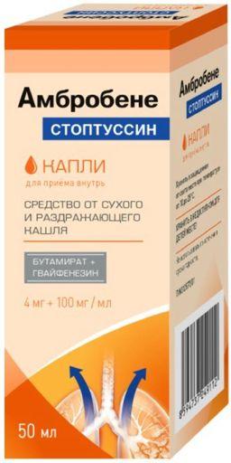 Амбробене Стоптуссин, 4мг+100мг/мл, капли для приема внутрь, 50 мл, 1шт.