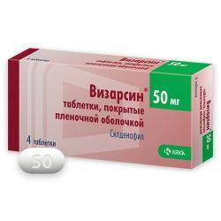 Визарсин, 50 мг, таблетки, покрытые пленочной оболочкой, 4 шт.