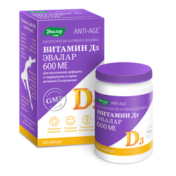 Витамин D3 600 МЕ