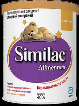 Similac Alimentum, для детей с рождения, смесь молочная сухая, 400 г, 1шт.