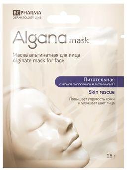 Algana Маска для лица альгинатная питательная, маска для лица, 25 г, 1шт.