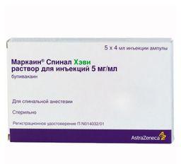 Маркаин Спинал Хэви