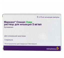 Маркаин Спинал Хэви, 5 мг/мл, раствор для инъекций, 4 мл, 5шт.