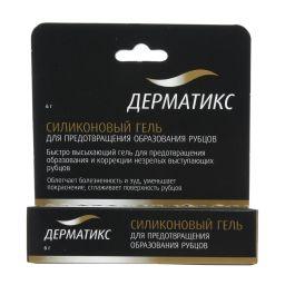 Дерматикс гель, гель для наружного применения, 6 г, 1шт.