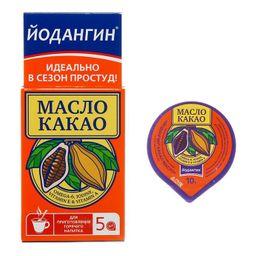 Йодангин Какао масло, масло, 10 г, 5 шт.
