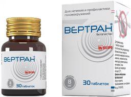 Вертран, 8 мг, таблетки, 30 шт.