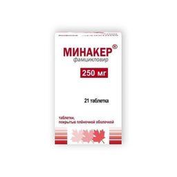 Минакер, 250 мг, таблетки, покрытые пленочной оболочкой, 21 шт.