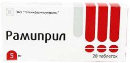 Рамиприл, 5 мг, таблетки, 28 шт.