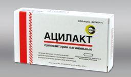 Ацилакт, 1.3 г, суппозитории вагинальные, 10 шт.
