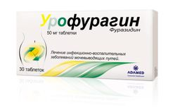 Урофурагин, 50 мг, таблетки, 30шт.